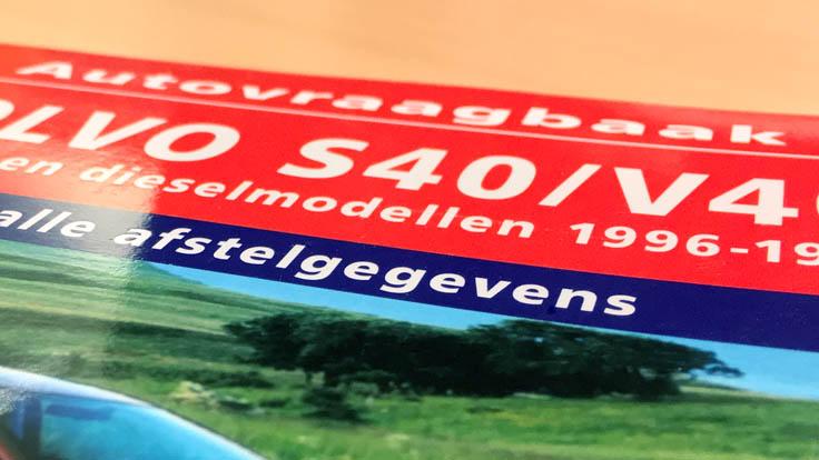 Close-up van een Autovraagbaak