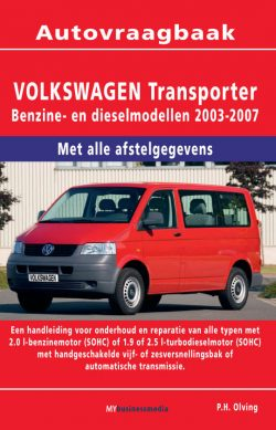 Volkswagen Transporter 2 cover